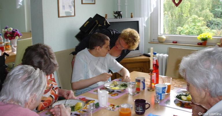 Старческое чудо, или как живется пожилым и инвалидам в Германии