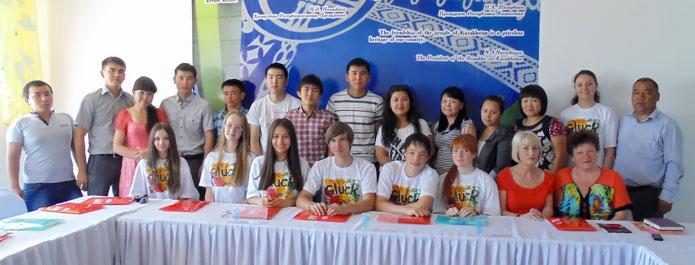 Знакомство молодежи Бескарагая с деятельностью клуба «Glück»