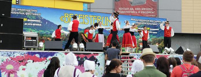 Фестиваль «Begeisterung-2013»  источник безграничного вдохновения