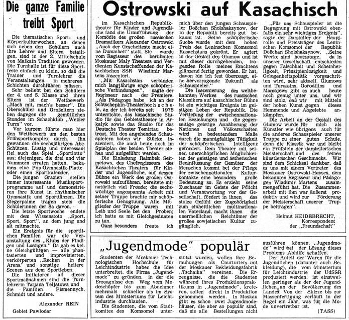 «Ostrowski auf Kasachisch», «Die ganze Familie treibt Sport» и «Jugendmode»