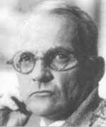 Генрих Эдуардович Фогелер.