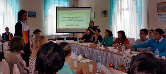 Участники круглого стола обсудили перспективы немецкого языка в Казахстане. | Фото предоставлено автором
