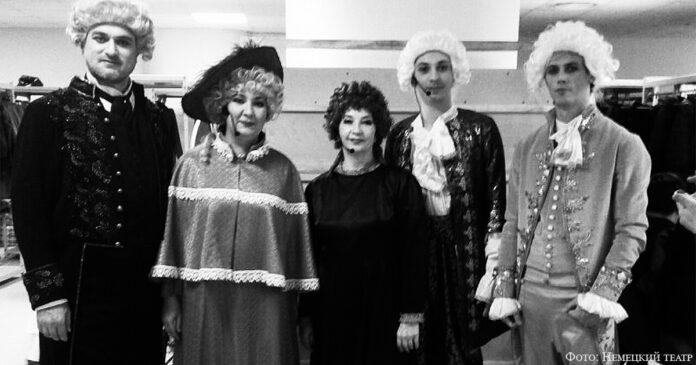 Актеры Республиканского немецкого драматического театра