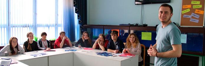 Участие в тематических Академиях– способ повышения уровня знаний