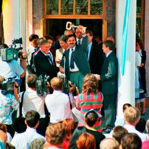 Церемония открытия Немецкого дома г.Алматы (25 августа 1994 г.).