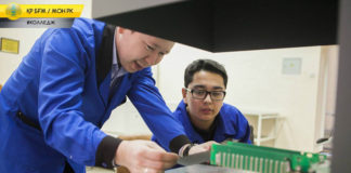 Бесплатное профессионально-техническое образование для всех