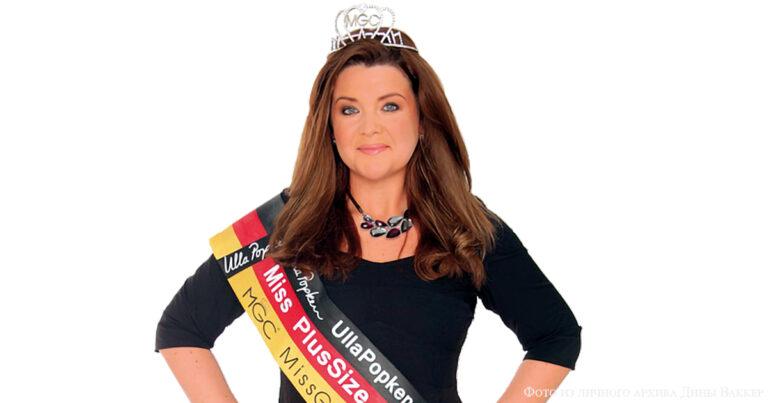 Первая Мисс Plus Size Германии – казахстанская немка