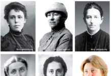 Сверху вниз и слева направо: М.К.Андроникова-Врангель, В.М.Дервиз, О.А.Армфельд-Федченко, Н.В.Кинд, И.Э.Вальц, И.Р.Бёме.