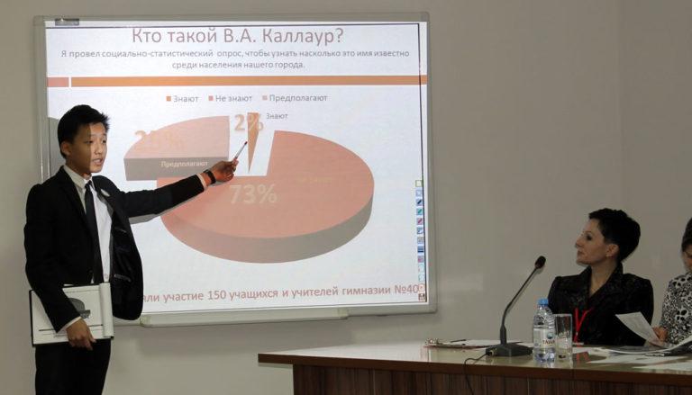 Василий Каллаур – востоковед и археолог