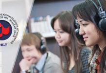 Объявляется конкурс среди абитуриентов на получение образования по специальности «Преподаватель немецкого языка» в Казахском Университете международных отношений и мировых языков имени Абылай хана.