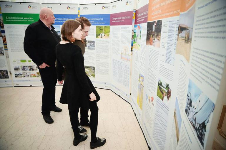 Технологическая выставка «Возобновляемые источники энергии. Сделано в Германии»