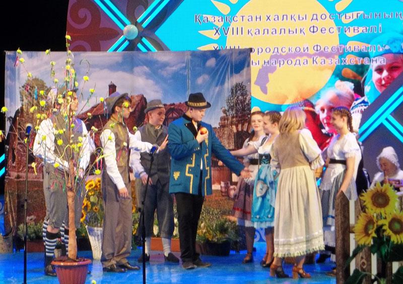 Молодежный социальный театр «Diamant».