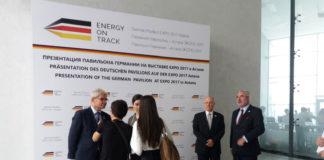 Презентация павильона Германии на выставке EXPO-2017