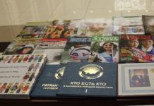 Этнические СМИ – кузница единства и дружбы народа Казахстана