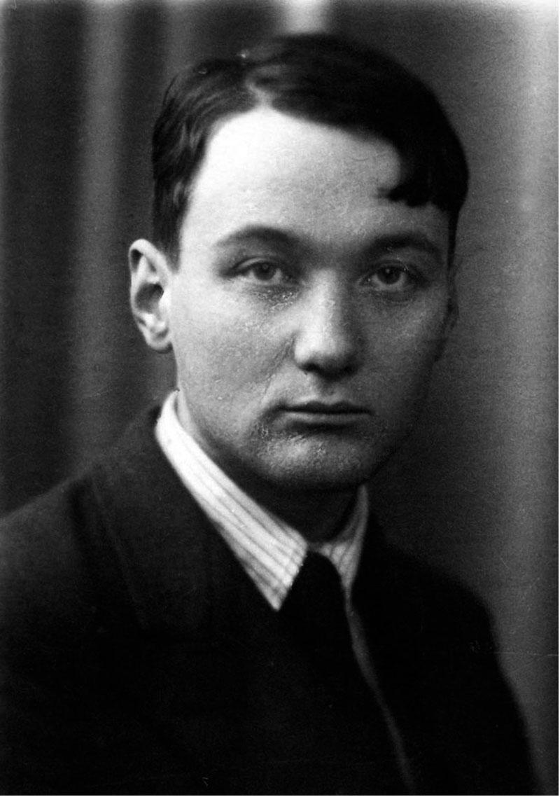 Лев Николаевич Гумилёв