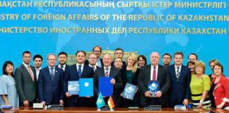 Участники XV юбилейного заседания Межправительственной комиссии по вопросам этнических немцев, проживающих в Казахстане.