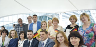 Светлана Корнеева с коллегами на открытии Национального дня Германии на ЭКСПО-2017. | Фото: Вероника Лихобабина | DAZ