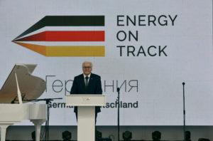 Президент Германии Франк-Вальтер Штайнмайер в своей приветственной речи отметил футуристическое настроение, царящее на Международной выставке ЭКСПО-2017