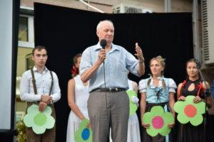 Арвед Евгеньевич Люц