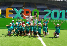 EXPO 2017 Football Cup
