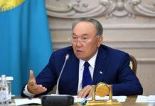 Глава государства провел совещание по вопросам социально-экономического развития регионов и реализации государственных программ