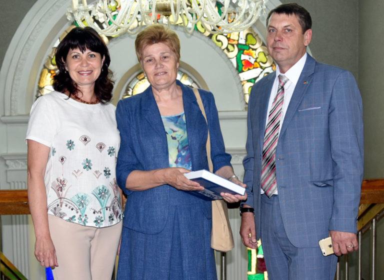 Наталья Владимировна Геллерт