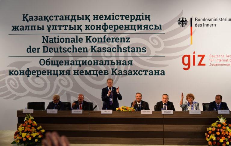 Консолидация немцев Казахстана вокруг общенациональной идеи