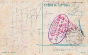 Postkarte vom Kriegsgefangenen Franz Praeg aus Taschkent.
