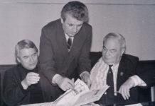 Герольд Бельгер, Владимир Ауман, Эдуард Айрих.