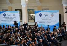 IIІ Международный медиафорум Ассамблеи народа Казахстана «Открытость сознания».