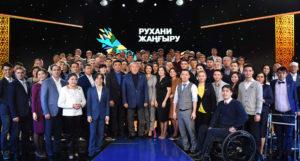 Президент Казахстана встретился с участниками проекта «100 новых лиц Казахстана»