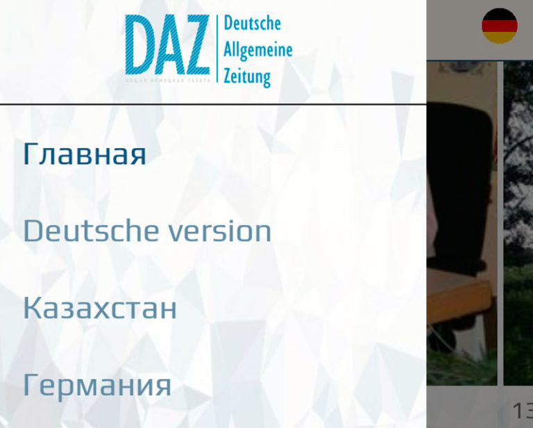 Запуск мобильного приложения DAZ ASIA: