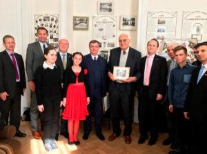 Визит Х.Кошика в честь 200-летия создания немецких поселений на Южном Кавказе.