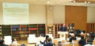 Основы и развитие парламентаризма. История германского и казахстанского конституционализма