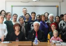 В Немецком доме г. Алматы состоялась лекция Владимира Аумана, кандидата исторических наук, на тему «Российские немцы в современной истории».