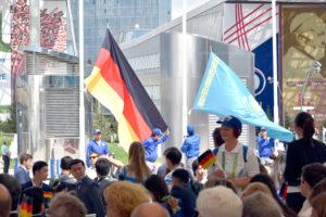 День Германии на ЭКСПО-2017.