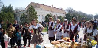 Праздник Навруз в Самарканде