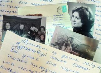 Если вы владеете какой-либо информацией о родных и близких Олега Штейна, просим вас обратиться в общество немцев города Шымкента по телефонам +7 7252 53 27 83, +7 701 375 17 39, или на e-mail wiedergeburt.uko@mail.ru