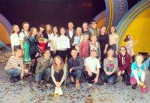 Общество немцев «Возрождение» г.Астаны и Акмолинской области