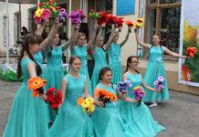 Вальс цветов - ансамбль Эремурус