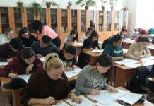 Тотальный диктант в Павлодаре
