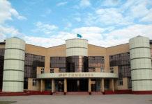 Лингвистическая гимназия №67