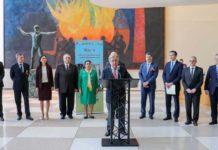 В штаб-квартире ООН отметили 9 мая