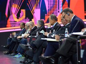 ХI Астанинский экономический форум «Саммит глобальных вызовов»