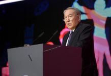 Глава государства принял участие в пленарном заседании Астанинского экономического форума «Саммит глобальных вызовов».