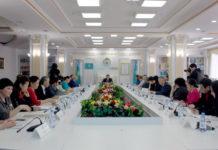 Заседание Совета медиации АНК