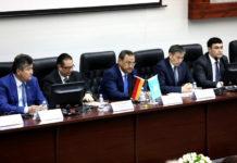 Германо-Казахстанский сельскохозяйственный форум «Цифровизация в сельском хозяйстве»