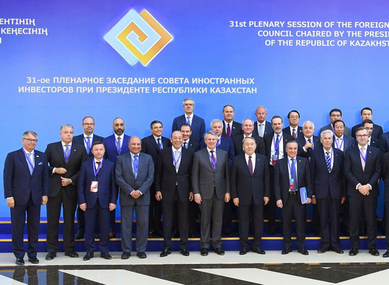 31-е пленарное заседание Совета иностранных инвесторов при Президенте Республики Казахстан на тему «Ускоренная модернизация»