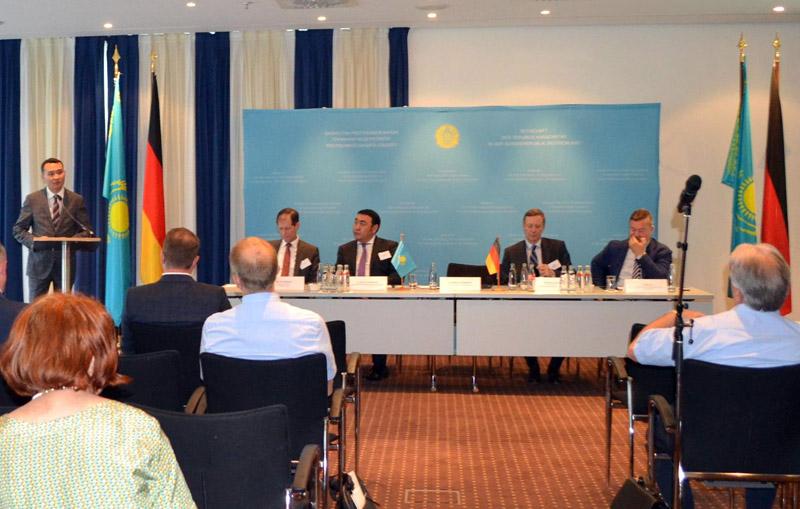 Казахстанско-немецкий инвестиционный форум