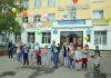 Детская летняя лингвистическая площадка в Семее